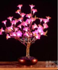LED Bonsai Type YPJ50