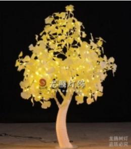 Lampu Hias Pohon Type CPYX240-15J