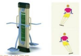 Peralatan Fitness Taman GCJT17-8102 luxury double pendulum device