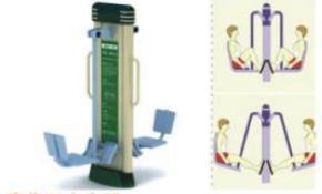 Peralatan Fitness Taman GCJT17-8202 Luxury double squat pushing