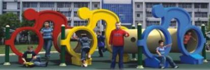 Taman Kanak-kanak GCJT17-5402.