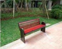Taman Outdoor GCJT17-11503