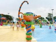 Water Park GCT-8211P